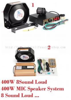 400W 8Sound Loud Car Warning Alarm Police Siren Horn PA Speaker