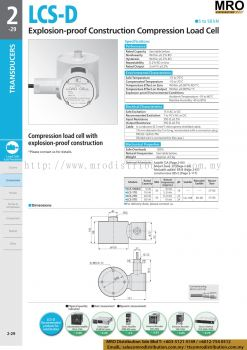 Explosion-proof Construction Compression Load Cell LCS-D