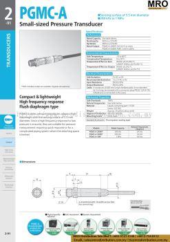 Small-sized Pressure Transducer PGMC-A