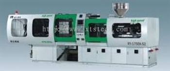 Plastic Injection Machine (High Precission)