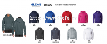 Gildan Adult Hooded Sweatshirt (88500)