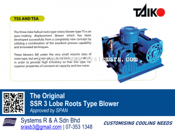 SSR 3 Lobe Roots Type Blower