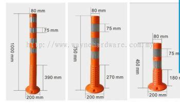 PU Elastic Pole