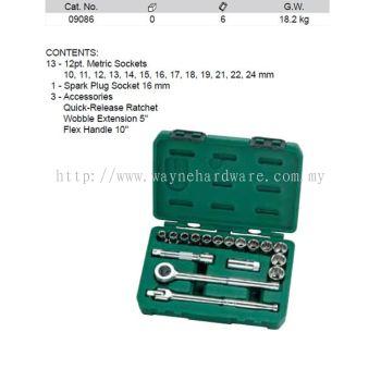 09006 - Pc 1/2 Drive 6 Point Metric SAE Socket Set