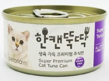 Petoria Super Premium Tuna and Crab (80g)