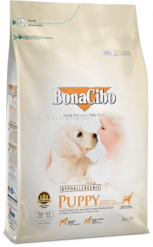 BonaCibo Puppy Chicken With Anchovy & Rice 3kg