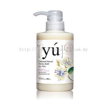 YU Ho Shou Wu Energizing Formula 400ml