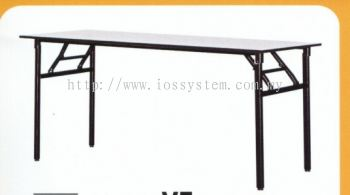 BANQUET TABLE - RECTANGULAR