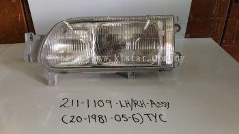 211-1109 -LH/RH -ASSY (20-1981-05-6) TYC