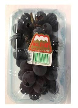 Kyoho (Grapes)
