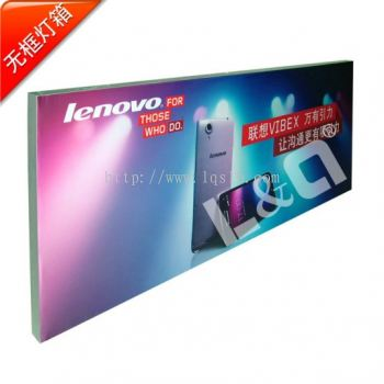 LQ-LB01 (Open Brimless Banner LED Light Box)