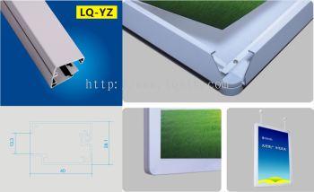 LQ-YZ (Slim frame)