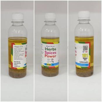 Matsumoto Herbs Spices Power B153