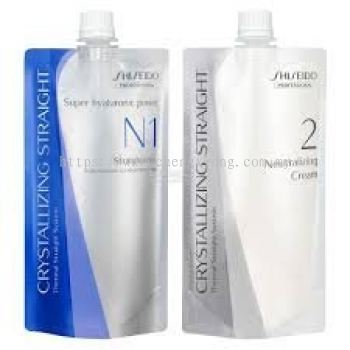 Shiseido Crystallizing Straight N1&H2(New)