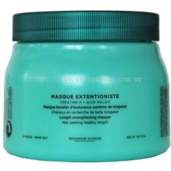 Kerastase Resistance Masque Extentioniste 500ML