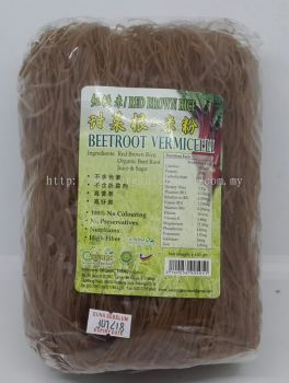 RED BROWN RICE*BEETROOT VERMICELLI*��Ȼ������˸���