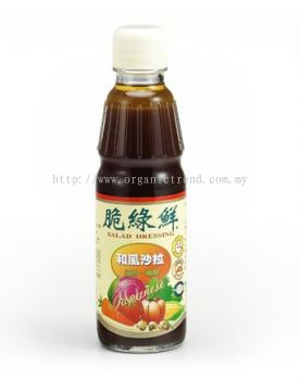 KM-FRUIT SALAD DRESSING-300ML