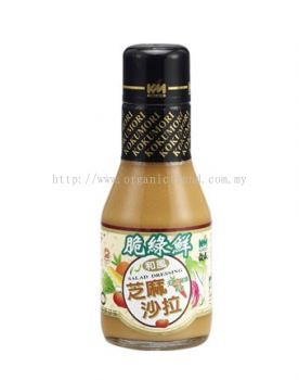 KM-SESAME SALAD DRESSING-220ML