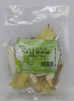 DA LI WANG HERBAL TANG
