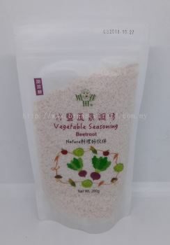 GY-VEGETABLE SEASONING-BEETROOT