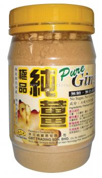 GB-PURE GINGER POWDER-200G