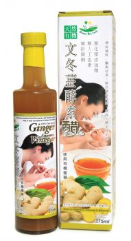 GB-GINGER ENZYME VINEGAR-375ML