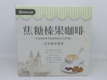 DK-HAZELNUT COFFEE-20G*24'S