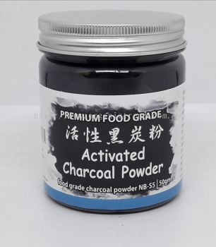 ACTIVATED CHARCOAL POWDER-50G**FOOD GRADE