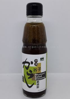 KM-MUSTARD SALAD DRESSING-300ML