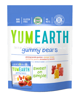 YUMEARTH-GUMMY BEARS-19.8G