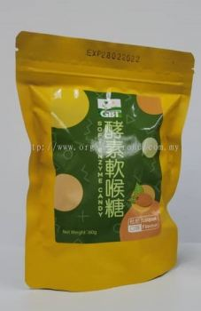 Soft Enzyme Candy-Loquat ���˽��������-60G