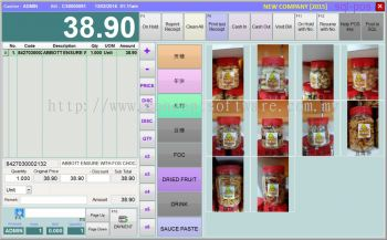 SQL POS Touch Screen