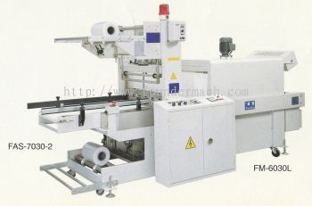 Automatic Two-Side Sealing & Shrink Packaging Machine