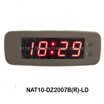 DIGITAL CLOCK 2007B (BEIGE COVER W RED WORD)