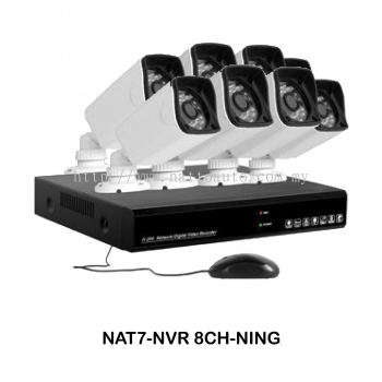 8CH NVR KIT SECURITY SYSTEM
