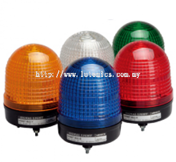 MS86S Series - D86mm Xenon lamp Strobe Lights
