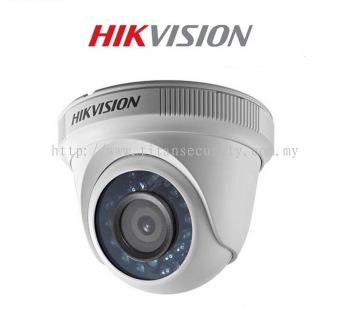 DS-2CE56D0T-IF HD1080p 4 in 1 Entry Level Series