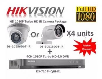 HIKVISION 4 Channel CCTV Camera Package