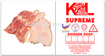 Chicken Chop (size 8, 9, 10, 11)/샷건 (size 8, 9, 10, 11)