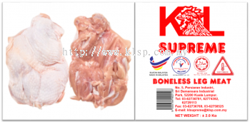 Chicken Legmeat/¼¦ÍÈÈâ/Ayam Daging Paha
