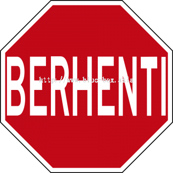 Regulatory Signs with HIP REFLECTIVE STICKER (Stop Sign)