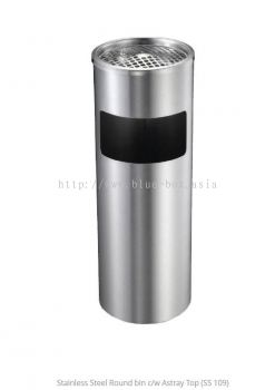 Stainless Steel Round bin c/w Astray Top (SS 109)