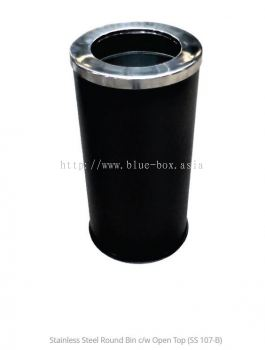 Stainless Steel Round Bin c/w Open Top (SS 107-B)