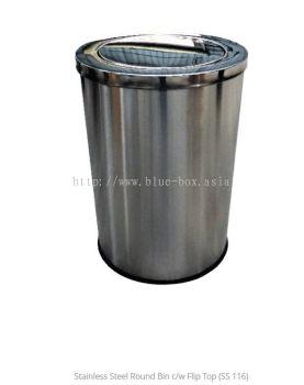 Stainless Steel Round Bin c/w Flip Top (SS 116)