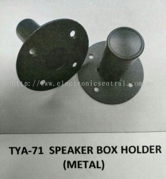 SPEAKER BOX HOLDRR