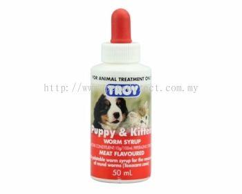 Troy Worm Syrup 50ml