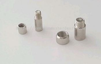 Shelf Support Screw
