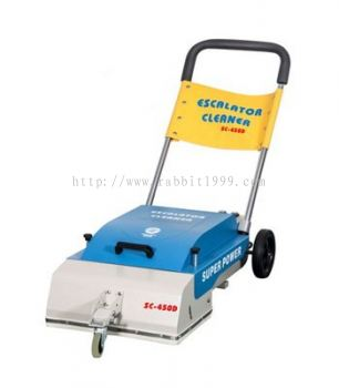 ELECTRIC ESCALATOR CLEANER