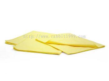 OSREN MICROFIBER COATING CLOTH - 40cm x 45cm