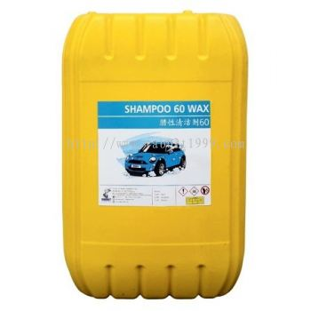 RABBIT SHAMPOO 60 WAX